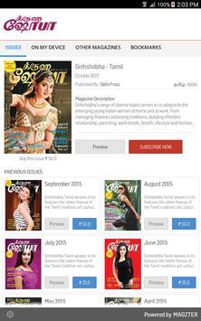 Grihshobha - Tamil poster