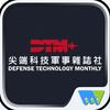 Icona Defense Technology Monthly