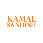 Kamal Sandesh icon