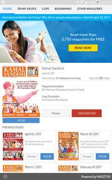 Kamal Sandesh poster
