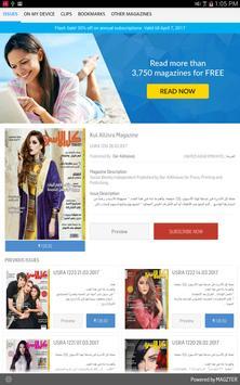 Kul AlUsra Magazine poster
