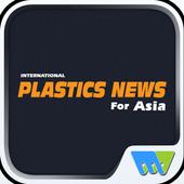 Plastics News for Asia Magazin icon