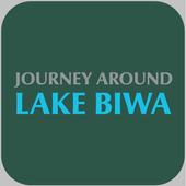 Journey Around Lake Biwa icon