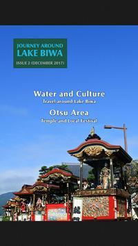 Journey Around Lake Biwa poster