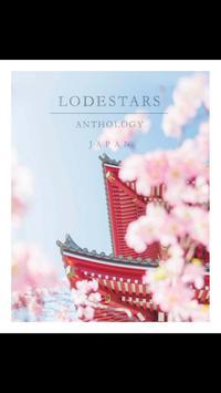 Lodestars Anthology poster