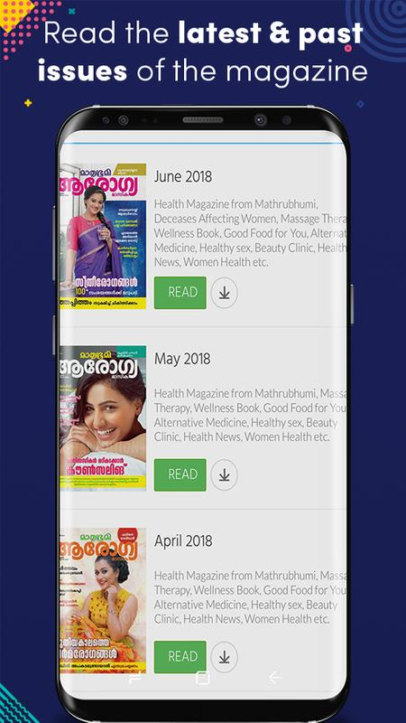 Mathrubhumi arogyamasika magazine march 2018 issue – get your.