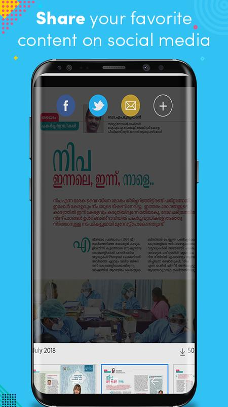 Arogyamasika e-magazine in malayalam by mathrubhumi printing and.