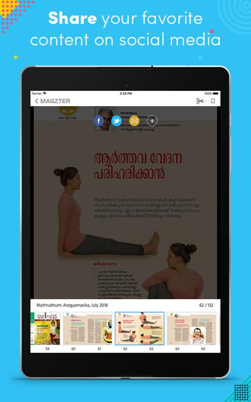 Mathrubhumi arogyamasika for android apk download.