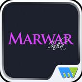MARWAR India icon