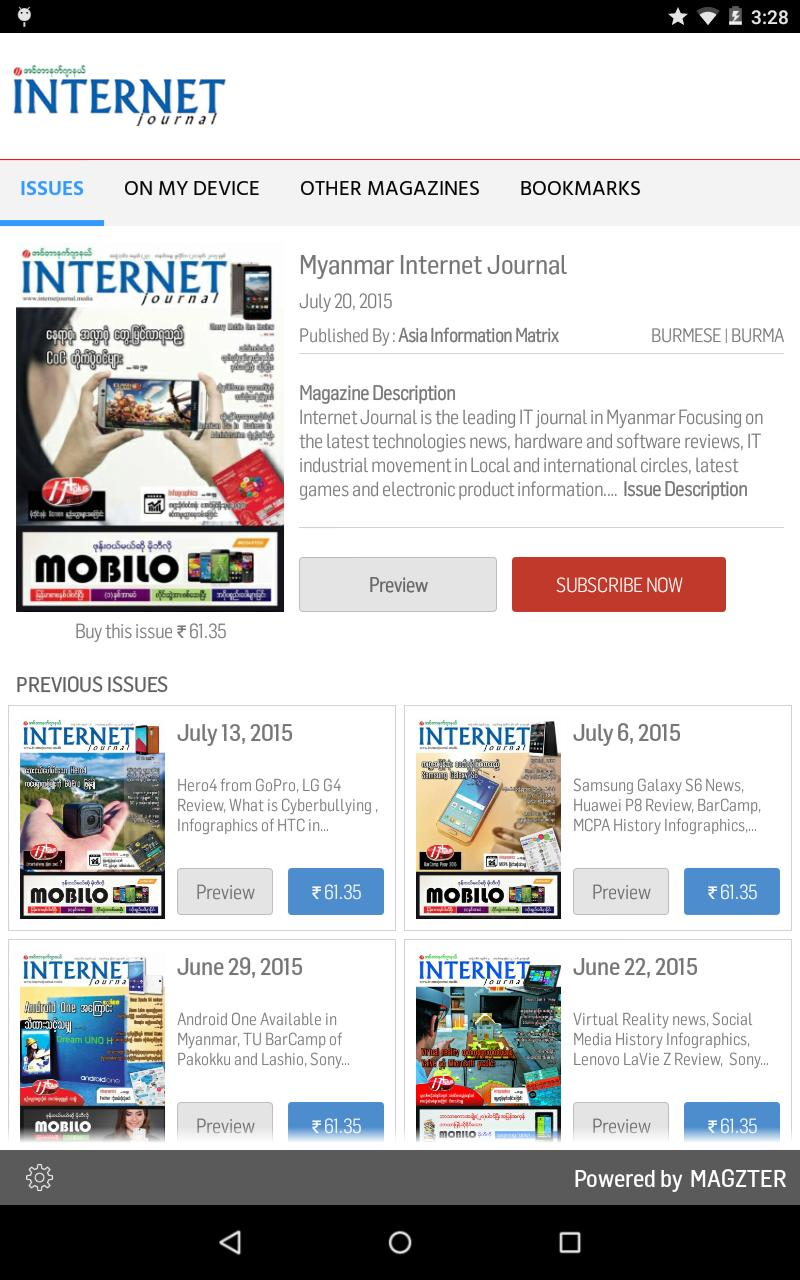 Myanmar Internet Journal for Android - APK Download