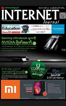 Myanmar Internet Journal apk screenshot