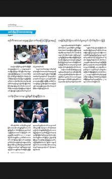 Sports and Fitness Magazine screenshot 5