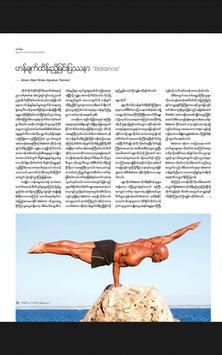 Sports and Fitness Magazine screenshot 7