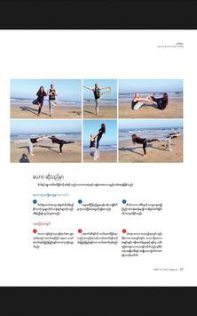 Sports and Fitness Magazine screenshot 3