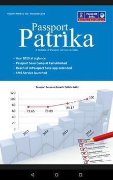 Passport Patrika screenshot 1