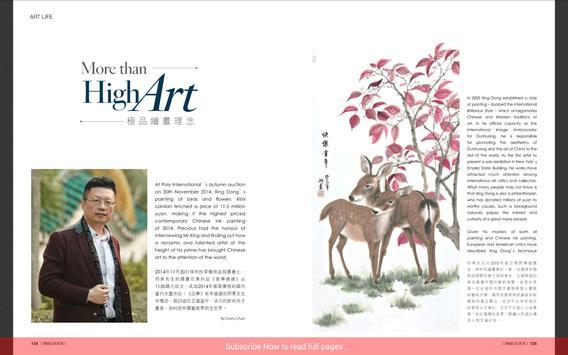 Precious Magazine 品尊 apk screenshot