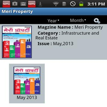 Meri Property apk screenshot