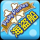 Pesky Pirates icon