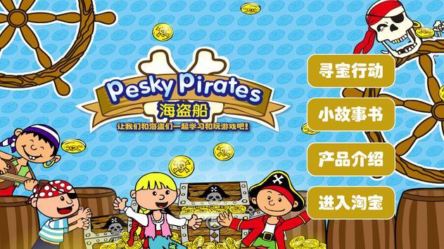 Pesky Pirates apk screenshot
