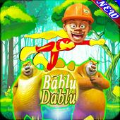 super bablu dablu adventure game icon