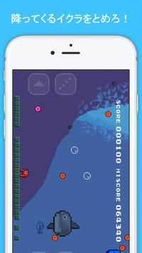 IkuraVsOctopus screenshot 1