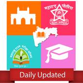Mission Maharashtra MPSC PSI, STI, ASO, Talathi icon