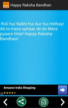 Happy Raksha Bandhan screenshot 3