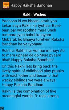 Happy Raksha Bandhan screenshot 1