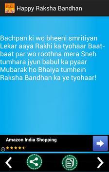Happy Raksha Bandhan screenshot 2