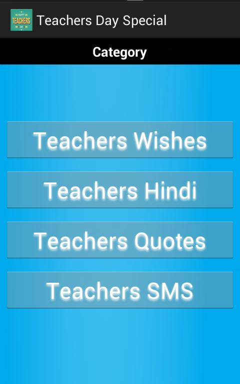 Teachers Day Special for Android - APK Download