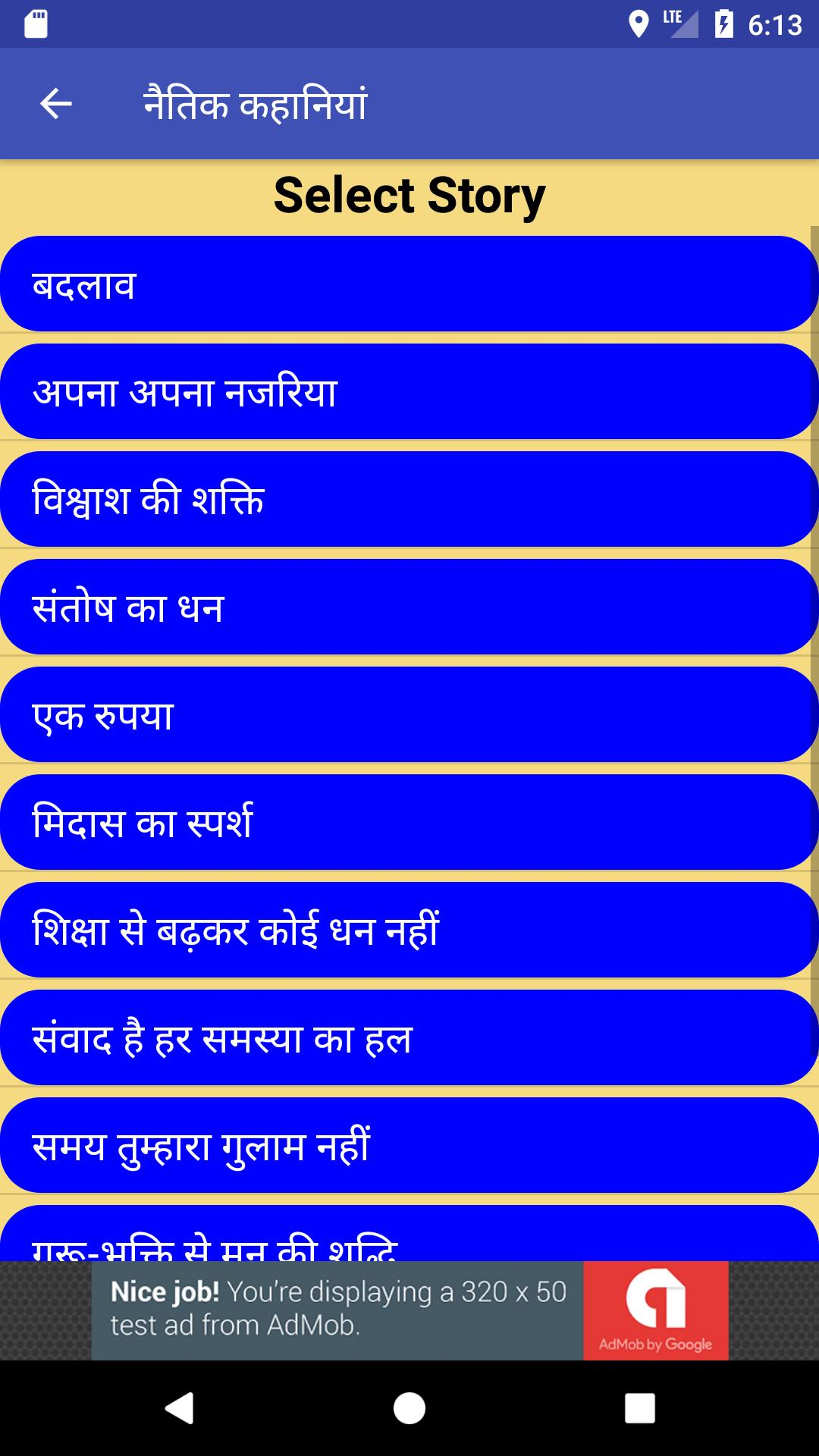 Hindi Kids Story for Android - APK Download
