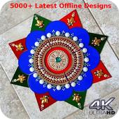 10000+ Latest Rangoli Designs (Offline) icon