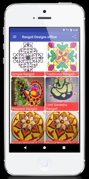 10000+ Latest Rangoli Designs (Offline) apk screenshot