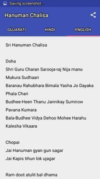 Hanuman Chalisha  -  Gujarati, Hindi, English poster