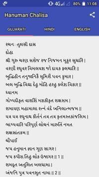 Hanuman Chalisha  -  Gujarati, Hindi, English apk screenshot