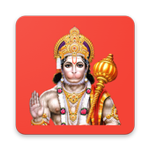Hanuman Chalisa  (Hindi & Gujarati) icon
