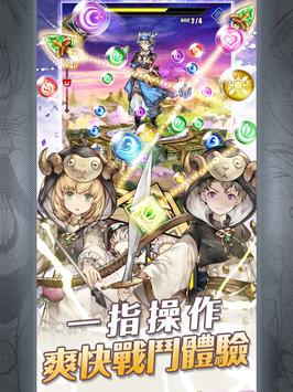 夢界物語 screenshot 16