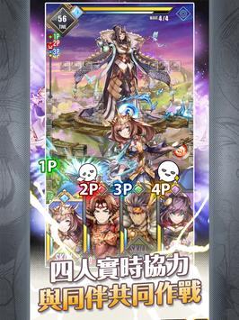 夢界物語 screenshot 13