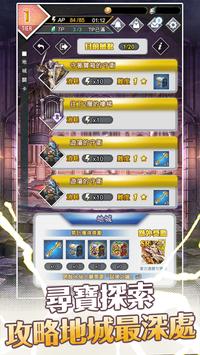 夢界物語 screenshot 2