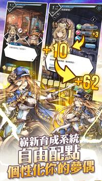 夢界物語 screenshot 3
