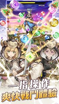 夢界物語 screenshot 4