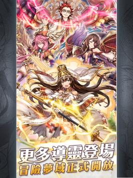 夢界物語 screenshot 6
