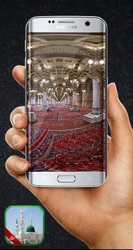 المسجد النبوي VR screenshot 4