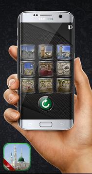 المسجد النبوي VR screenshot 6