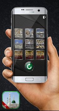 المسجد النبوي VR screenshot 1