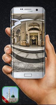 المسجد النبوي VR screenshot 2