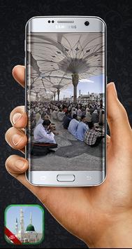 المسجد النبوي VR screenshot 3