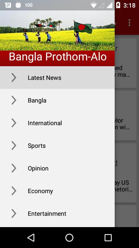 Bangla News / Prothom Alo News for Android - APK Download