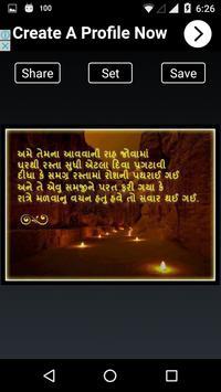 Love Shayari / Hindi Shayari screenshot 3