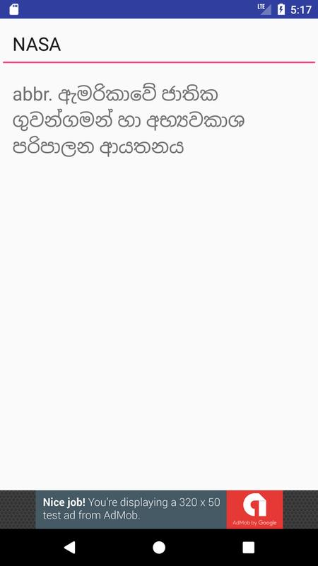 Madura Online for Android - APK Download
